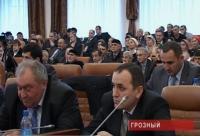 В Чечне отметили День Конституции России