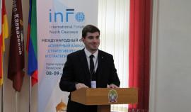 Студент из ЧР одержал победу в первом на Кавказе конкурсе тематического фрейм-анализа