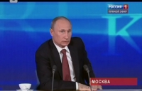 Масштабная пресс-конференция Президента РФ