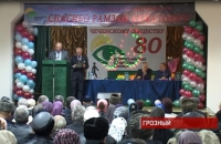 """В Грозном прошло мероприятие """"Всероссийское общество слепых"""""""
