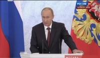 В.Путин обратился к стране с посланием
