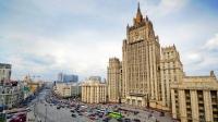МИД РФ: России и Турции необходимо восстановить диалог по антитеррору