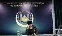 Муфтият Чечни проводит конкурс журналистских работ