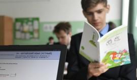 ФГОС закрепляют необязательность изучения второго иностранного языка в школах