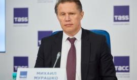 Мурашко порекомендовал россиянам привиться от коронавируса до осени