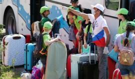 Стартовала программа детского туристического кешбэка