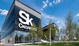 Правительство ЧР и Сколковский институт науки будут сотрудничать