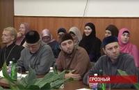 """В  Грозном  прошел  """"духовный""""  телемост"""