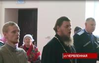 Престольный праздник накануне отметили в Червленной