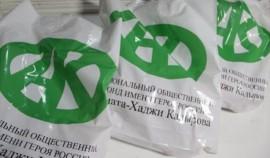 2 614 999 продуктовых наборов раздал Фонд им. Ахмата-Хаджи Кадырова с начала пандемии