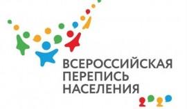 ООН рекомендует проводить дистанционные переписи населения