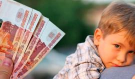 Минтруд до конца года изменит правила назначения пособий на детей от 3 до 7 лет