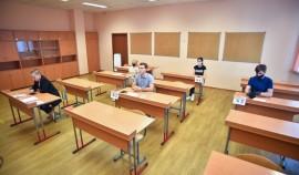 Рособрнадзор: В регионах России нет предпосылок для переноса ЕГЭ
