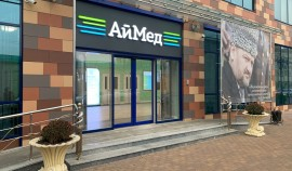 На базе семейной клиники «АйМед» открыли выставку «Времена года. Лето»