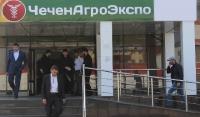 13 апреля в Грозном стартует выставка «ЧеченАгроЭкспо-2019»