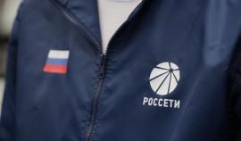 «Россети Северный Кавказ» приглашают школьников СКФО к участию в Олимпиаде энергохолдинга
