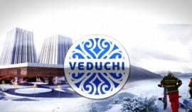 Строительство ВТРК «Ведучи» в Чеченской Республике завершится в ближайшие три года