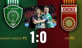 «Ахмат» обыграл «Уфу» и вышел в полуфинал Кубка России