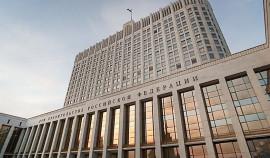Правительство России не поддержало законопроект об отмене пенсионной реформы