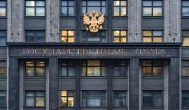 Госдума поддержала законопроект о регулировании IT-гигантов