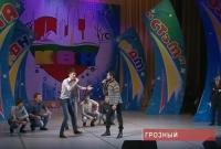 Ежегодный фестиваль КВН на Кубок Первого Президента ЧР А.А. Кадырова прошел в десятый раз