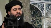 Mirror: убит главарь ИГИЛ