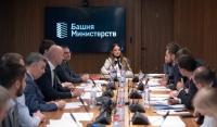 Муслим Байтазиев принял участие в совещании по вопросам развития туризма в СКФО до 2035 года