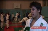 Чеченские дзюдоисты готовятся к международному турниру