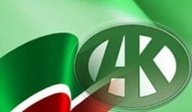 Фонд Ахмата-Хаджи Кадырова раздал 200 000 новогодних подарков
