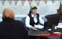 Задолженность по страховым взносам в Чечне превысила миллиард рублей