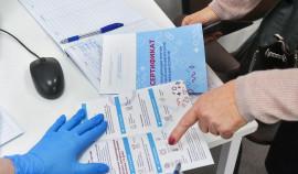 В РФ разыграют по 100 тысяч рублей среди вакцинированных
