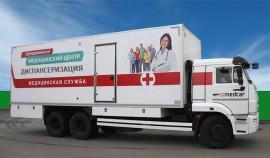 Почти 40 мобильных медицинских комплексов закупят в Чеченской Республике в рамках нацпроекта