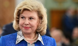Татьяна Москалькова переизбрана на пост омбудсмена