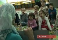 Детский сад «Дики» принимает подарки