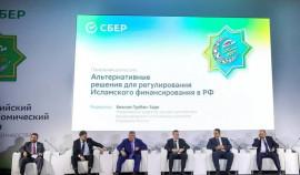 Сбер обсудил перспективы развития партнёрского банкинга на Российском исламском экономическом форуме