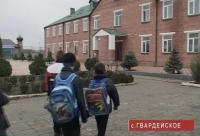 Знакомство с социально реабилитационным центром и его воспитанниками