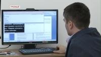 В Чечне запустили новый Интернет-проект «Урок чеченского языка»