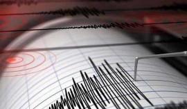 МЧС по ЧР: Сообщение о грядущем землетрясении не соответствует действительности