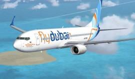 Арабская авиакомпания flydubai совершила первый прямой рейс в Грозный