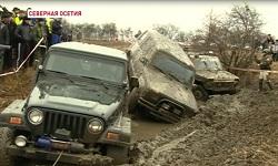 Чеченские джиперы приняли участие в «Джип Триал»