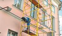 В Чеченской Республике начаты работы по капитальному ремонту многоквартирных домов