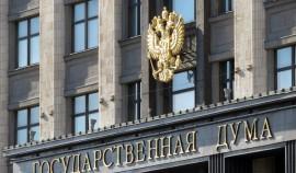 В Госдуму внесли законопроект об изменении порядка смещения президента с должности
