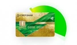 11 тысяч потребительских кредитов оформили жители ЧР в Сбербанке