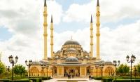 Мечети «Сердце Чечни» исполнилось 11 лет
