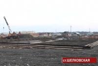 Возведение новых строительных объектов в Шелковском районе