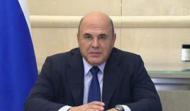 Мишустин поручил выделить 2 млрд рублей на «санитарный щит»
