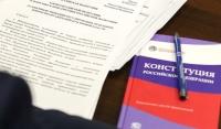 Около 3 тысяч наблюдателей от ЕР будут следить за голосованием по Конституции на территории ЧР