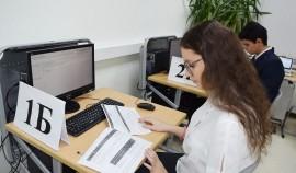 ЕГЭ по информатике в 2021 году впервые пройдет на компьютерах