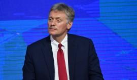 Кремль: Одной из возможных дат пресс-конференции Путина является 17 декабря