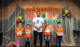 Школьники Грозного получили свидетельства «Юных Пешеходов»
